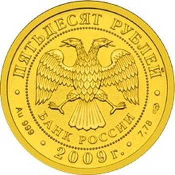 Инвестиции в золото - сколько можно заработать - PAMMtoday