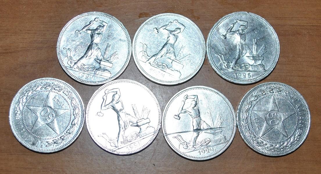 монеты украины цены 2 копеек 1992 цена
